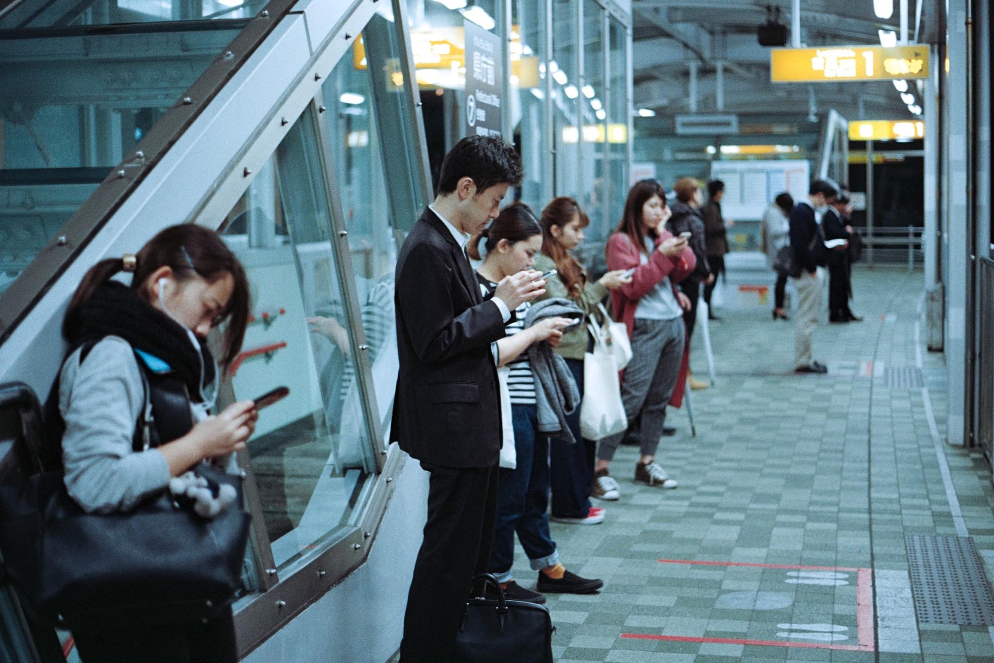 smartfonowy świat